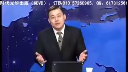 9刘捷-商业模式的力量-模式篇03