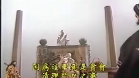 霹雳狂刀之创世狂人07