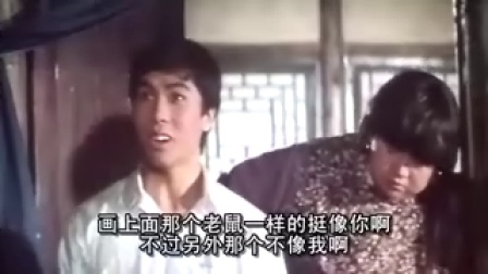 【YOUKU影视】甄子丹经典动作片【笑太极】B