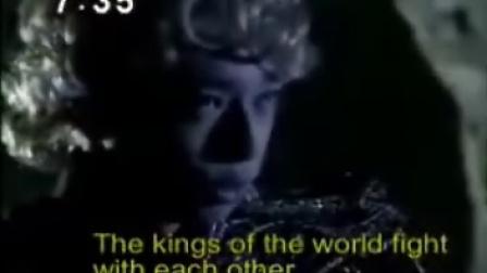 [寒]Les Rois du Monde