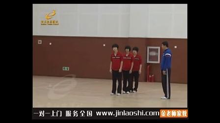 中学七年级体育与健康排球游戏、身体素质_李健_金老师家教