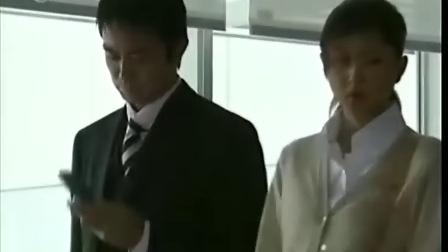 鬼來電-第三集(粵語版)