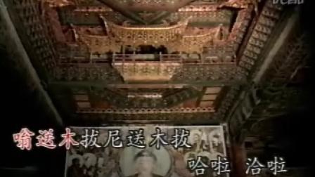 【地藏菩萨陀罗尼】(视频)
