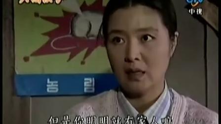 [韩剧][六個孩子]11[国语中字]