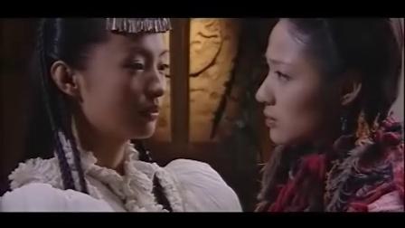 少年包青天Ⅲ之天芒传奇40