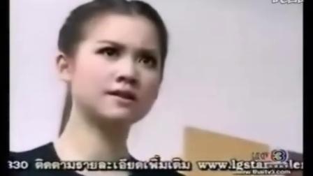 Badarn Jai 无谓的心 中文字幕7(10)