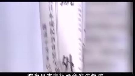 潜伏2剑谍28→jcy8.com.cn