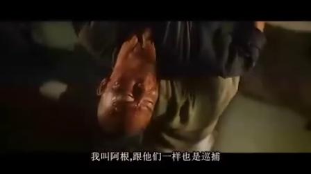 黄飞鸿5:龙城歼霸1