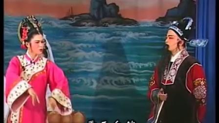 莆仙戏-妈祖传奇(上本)第三场