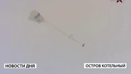 俄空降兵首次北极圈内降下演习