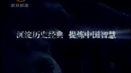 中华管理大百科004剖析中国制造业优势002