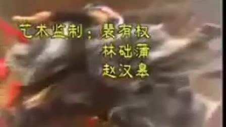 小李飞刀主题曲
