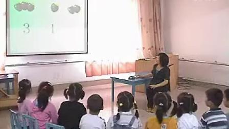 幼儿园大班数学优质课视频展示《 3的加减法》陈老师