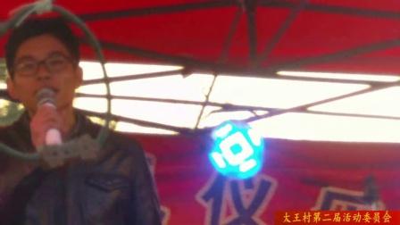 2014年甘肃省镇原县新城乡大王村春节晚会视频(1)