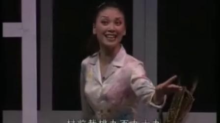 姚剧:女儿大了,桃花开了(中)