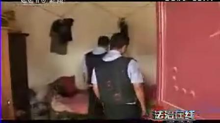 直击边境缉毒警察抓获毒贩过程