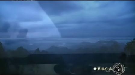 世界遗产在中国32古琴