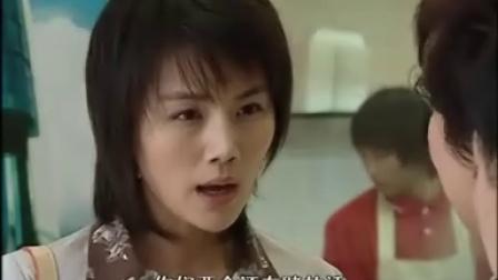 香港姊妹 20