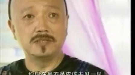 谬探神威 04