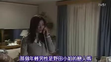 日剧傻大姐05 [ 1]