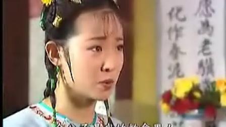 龙飞凤舞剑无痕(古装连续剧)05