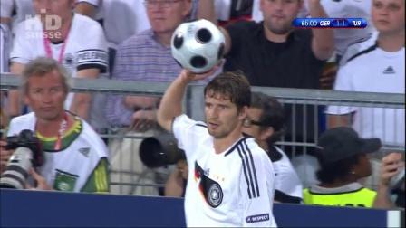 2008欧洲杯半决赛.德国VS土耳其.下半场