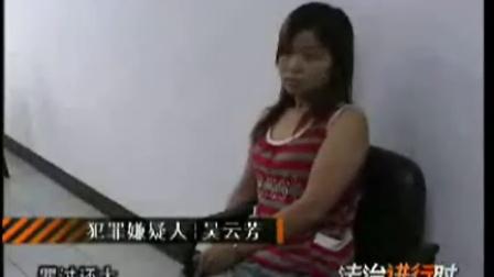 法制进行时:服务小姐为争生意 实施抢劫并被强奸