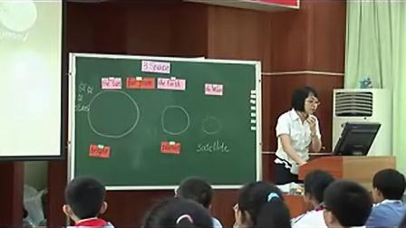 小学六年级英语优质课《unit 3 space》深港版郭老师
