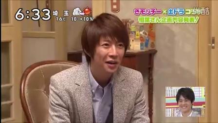 120421 ズームイン!!サタデー AibaXみんなのきモッチー