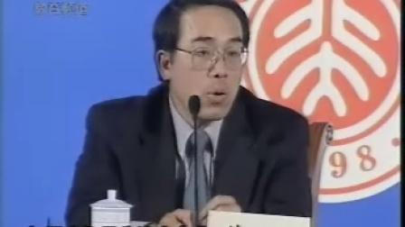 中华管理大百科010战略执行力新一轮的管理挑战002