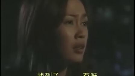 情事缉私档案03[双语]