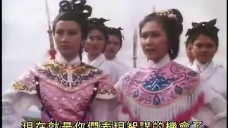 1981版杨门女将 03B