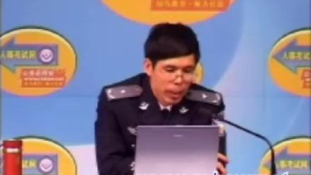 知鸟教育人事考试网公安基础知识专题突破班