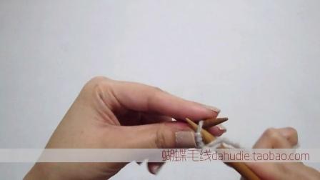 第21集-双元宝帽子一:缝片儿织法【蝴蝶毛线编织教程】