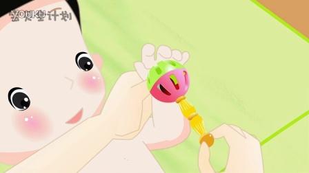 宝贝全计划-妈妈助手-3个月-握一握