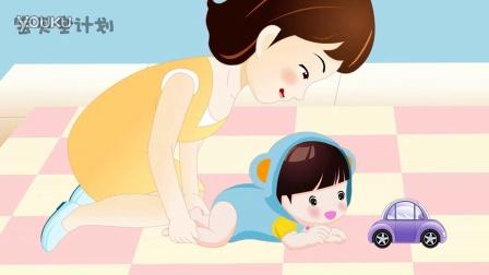 宝贝全计划-妈妈助手-8个月-蜗牛爬