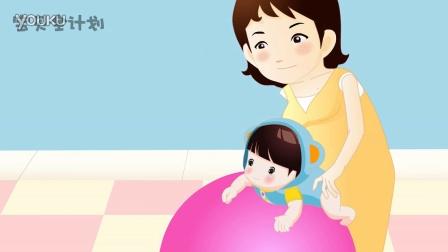 宝贝全计划-妈妈助手-12个月-大龙球