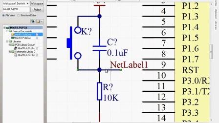 手把手教你学51单片机-21-PCB设计基础指南