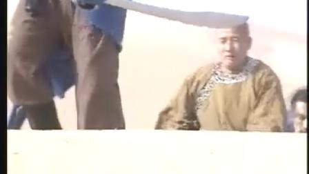 新书剑恩仇录(黄海冰版) 23