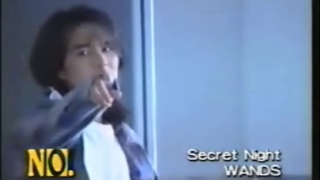 WANDS Secret Night ~Its My Treat