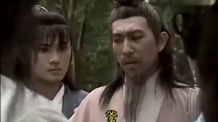 风之刀武林启示录23粤语中字