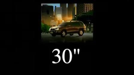 华泰汽车 30秒  15秒组合