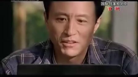 国际导演拍北京,意大利著名导演吉赛贝•托纳多雷作品《重聚》(高清晰)