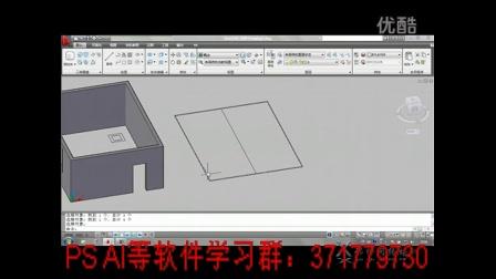 CDR海报制作 CDR教程 CDR教学CDR视频 CDR基础 CDRCAD建筑设计高清视频教程_标清