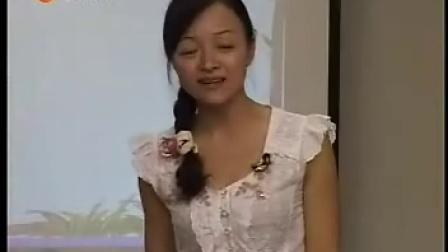 小学语文三年级优质课展示下册《小露珠》人教版许静