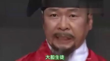 [韩剧][风之画员][特辑1][韩语中字]