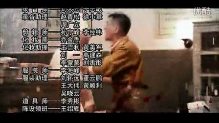 影视原声:《无名花》电视剧《独狼》片尾曲