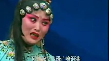 """晋剧 《走山》之""""老公公强抖精神苦扎挣""""  刘美英"""