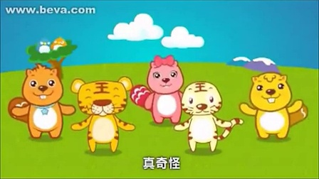 普通话儿歌《两只老虎》Two tigers精選集