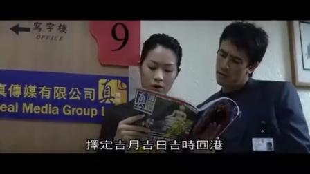 天行者粤语(看完请评论)